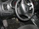 Kia  Sportage III кнопка переключения