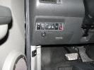 Nissan X-Trail Кнопка переключения