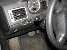 Peugeot 307 Кнопка переключения