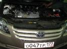 Toyota Avalon_4
